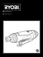 Ryobi radg g manual 1