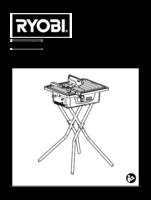 Ryobi rts721s manual 1