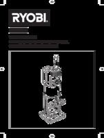 Rtr400 anz v1 d7print