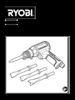 Ryobi rah g manual 1