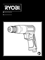 Ryobi radd g manual 1