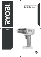 Ryobi r12sd ll13  user manual