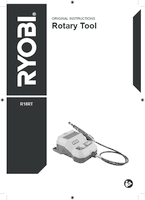 Ryobi r18rt 0 user manual