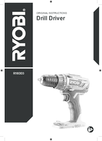 R18dd3 0 user manual