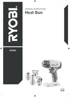 Ryobi r18hg 0 user manual