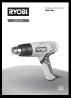 Ryobi ehg2000 manual 1